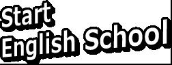 英語教室専門のホームページ制作・設立サポート・コンサルティング